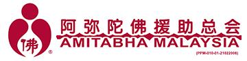 Amitabha Malaysia